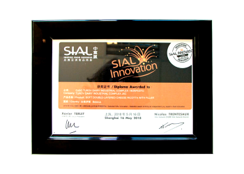 «SIAL Innovation»